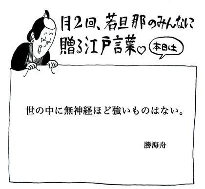 711_2